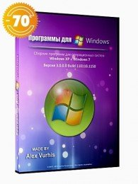 Soft For Windows 3.0.0.0 Build 111001.1150 [x86/x64] (2011) | RUS Скачать торрент