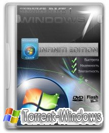 Windows 7 Ultimate Infiniti Edition x32(86) v2.0 Release 23.05.2011 Final v2.0 2.0 7601 x86 Скачать торрент