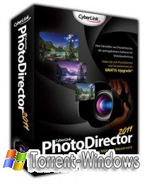 CyberLink PhotoDirector 2011 v2.0.2105 + Rus Скачать торрент