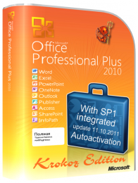 Microsoft Office 2010 Professional Plus SP1 Volume x86 14.0.6106.5005  Krokoz Edition Скачать торрент