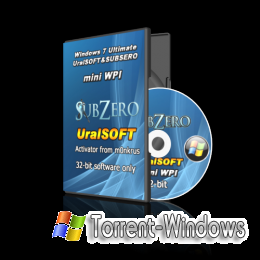 Windows 7x86 Ultimate UralSOFT & SUBZERO+mini WPI v.7.10 (UralSOFT) (32bit) (Release) (2011) [Rus] Скачать торрент