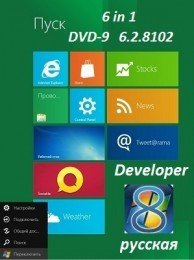 Microsoft Windows Developer Preview 6.2.8102 x86-x64 RUS All 6 in 1 DVD-9 Скачать торрент