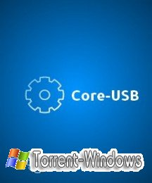 Windows XP Core-USB 11 10 x86