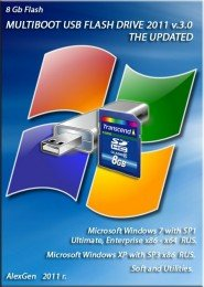 MULTIBOOT USB FLASH DRIVE 2011 v.3.0 Windows XP Sp3 x86 - Windows 7 Sp1 Ultimate, Enterprise x86+x64 RUS. 8GB Flash + USB to DVD 4.7 Gb