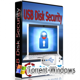 USB Disk Security 6.1.0.225 (2011)