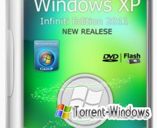 Microsoft® Windows® XP SP3 Megasoftware GrouP™ Infiniti Edition 2.0