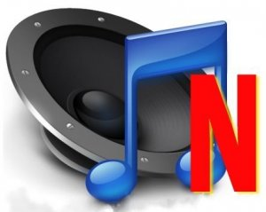 Sound Normalizer 3.7 (2011)