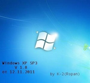 Windows XP SP3 K-2 v.1.8 XP 3 x86