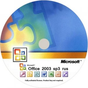 Microsoft Office Professional 2003 SP3 RePack