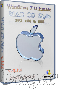 Windows 7 Ultimate SP1 x64X86 v.3.2.1 by HoBo-Group (MacOS) [2011, RUS]