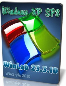 Windows XP SP3 WinLab (RUS) 23.3.10