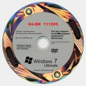 Microsoft Windows 7 Ultimate SP1 x64 RU SM Update 111205