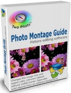 Photo Montage Guide 1.3.0 [Rus|Eng] (2011)