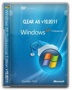 Windows XP Professional SP3 Clear AS 12.2011 (X86/RUS) XP 3 x86