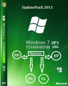 "Microsoft Windows 7 Starter SP1 x86 RU Full UpdatePack 2011 ""Chameleon"""