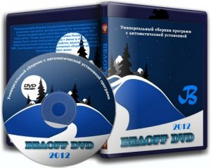 БЕЛOFF DVD (WPI) 2012 DL (2011) Русский