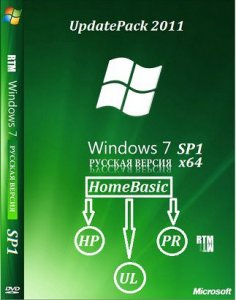 "Microsoft Windows 7 HomeBasic SP1 x64 RU Full UpdatePack 2011 ""Chameleon"""