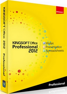 PDF Suite Professional