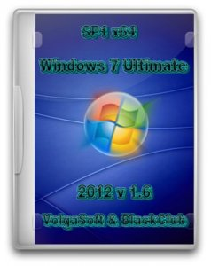 Windows 7 Ultimate SP1 x64 VolgaSoft v 1.6 (2011) Русский