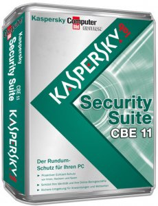 Kaspersky Security Suite CBE 11.0.2.556 (бесплатный Kaspersky Internet Security 2011)