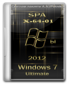 Windows 7 Ultimate x64 Full by SPA v.1.2012 (Русский)