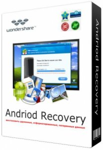Andriod Recovery v 1.0.0.18 (2012) Английский