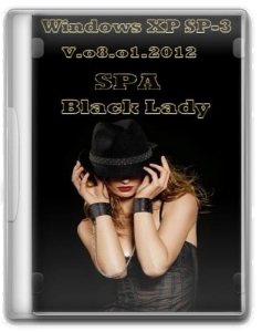 Windows XP SP3 SPA Black Lady v.08/01/2012 (32bit) Русский