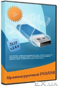 Мультизагрузочный 2k10 DVD/USB/HDD v.2.4.4 (Acronis / Paragon / Hiren's / WinPE)