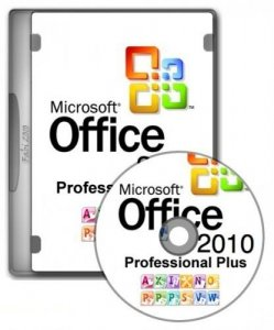 Microsoft Office Pro Plus 2010 SP1 VL + Project Pro 2010 SP1 VL + Visio Premium 2010 SP1 VL ���������� �� 12.012012