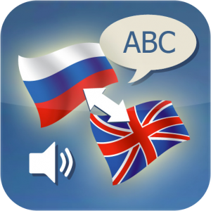 iLearnWords English-Russian [v1.2.2, Education, iOS 3.0, RUS]