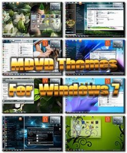 ���� ��� Windows 7: MDVD Themes Pack (2012) �������