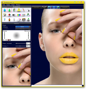PhotoInstrument 5.4.546 + Portable (2012) Русский