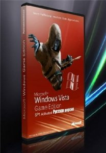 Windows Vista SP1 x86 Game Edition 2008 русская версия v 5.1 (2008) Русский