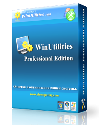 winutilities free edition скачать русском