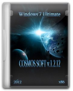 Windows 7 Ultimate COSMOS SOFT v.1.2.12 2012 (2012) �������