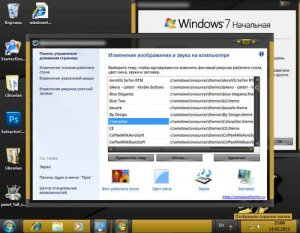 Personalization Panel ��� Windows 7 Starter � Home Basic � ������ � ���������� (2012)