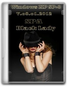 Windows XP SP3 SPA Black Lady 08.01.2012 x86 (2012) Русский