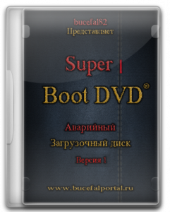 Super Boot DVD by bucefal82 v.1.0 (2012)