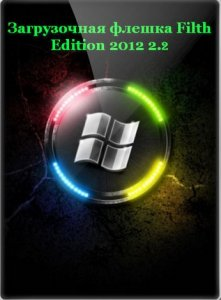MultiBoot Flash Filth Edition 2012 v2.2 Update 27.02.2012 2.2