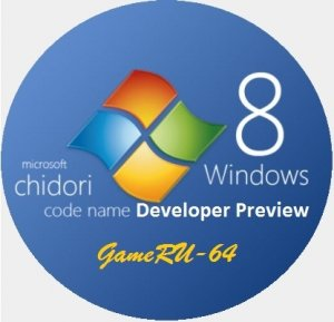 Windows 8 Game-RU-64 Lite Update 111207 (2011) Русский