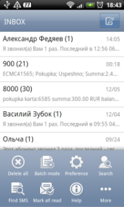 GO SMS Pro 3.70 [Android, RUS]