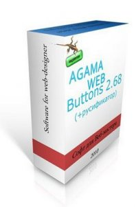 Agama Web Buttons + Portable[2010, MULTILANG + RUS]