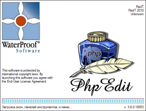 WaterProof PHPEdit v3.6.0.10053