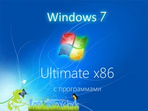 Windows 7 Ultimate SP1 х86 by Loginvovchyk с программами ( Март 2012) v.6.1 7601.17514 (2012) Русский