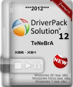 DriverPack Solution 12.3 Full R255 (x86+x64) (18.03.12) (2012) Русский + Английский