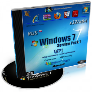 Microsoft Windows 7 Ultimate Ru (x86/x64) SP1 WPI Boot by OVGorskiy� 20.03.2012
