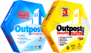 Agnitum Outpost Security Suite Pro v7.5.2 (3939.602.1809) Final + Agnitum Outpost Firewall Pro v7.5.2 (3939.602.1809) Final (2012)
