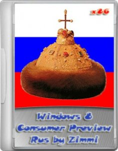 Windows 8 ConsumerPreview (32bit) by-Zimmi (2012) Русский