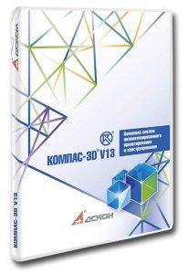 Компас 3d v17 портабле torrent