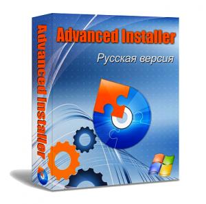 windows installer 2 0: